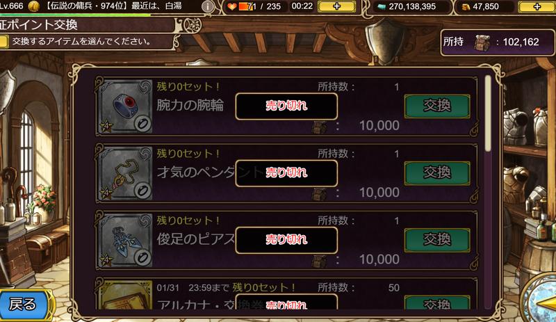 f:id:sayu_imperialsaga:20210123200621p:plain