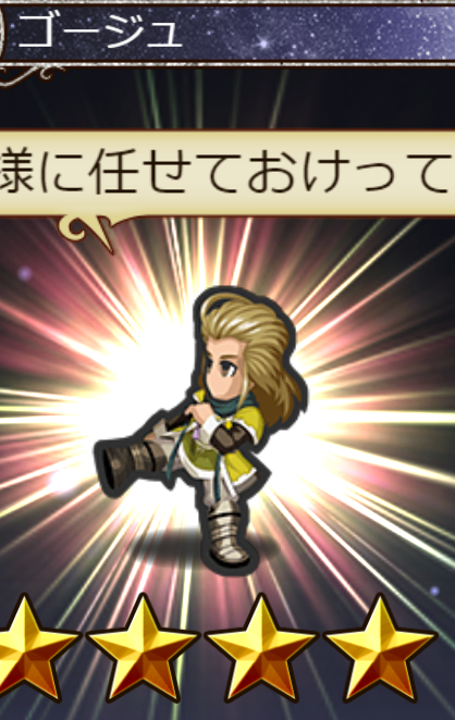 f:id:sayu_imperialsaga:20210124210037p:plain