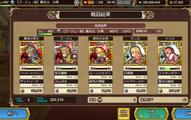 f:id:sayu_imperialsaga:20210131164836p:plain