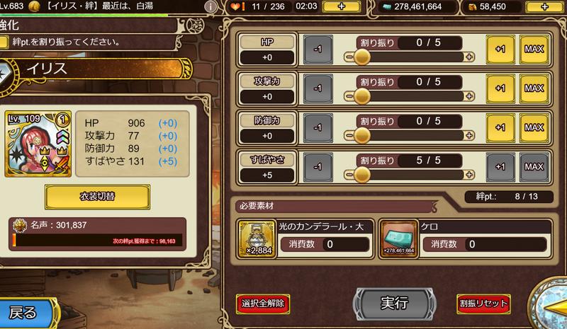 f:id:sayu_imperialsaga:20210201184657p:plain