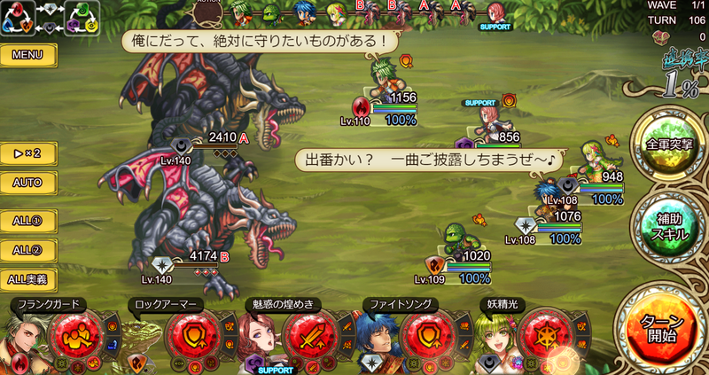 f:id:sayu_imperialsaga:20210212210009p:plain
