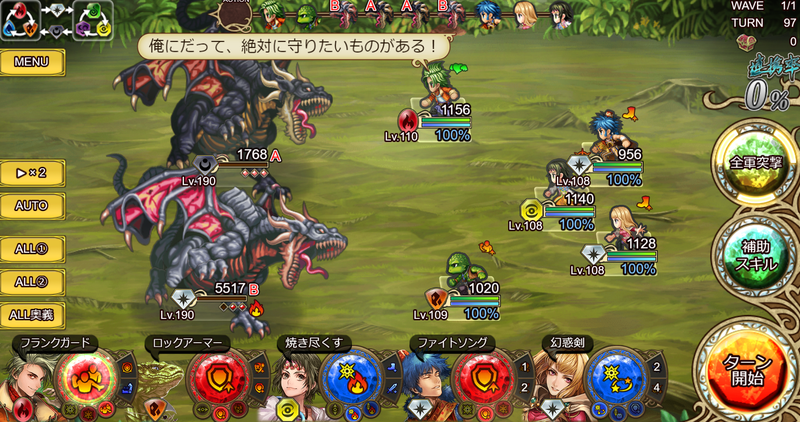 f:id:sayu_imperialsaga:20210214174615p:plain