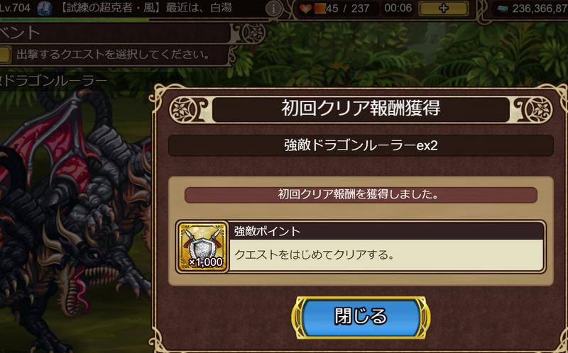 f:id:sayu_imperialsaga:20210214174623p:plain