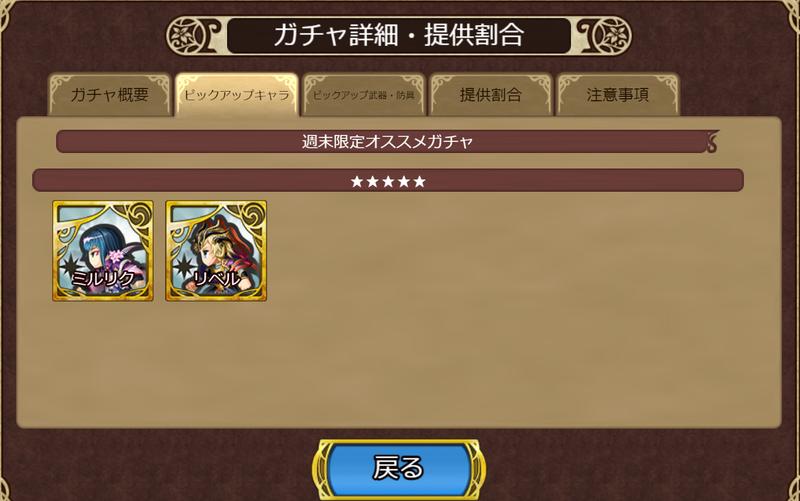 f:id:sayu_imperialsaga:20210220143142p:plain