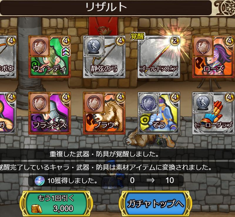 f:id:sayu_imperialsaga:20210303204008p:plain