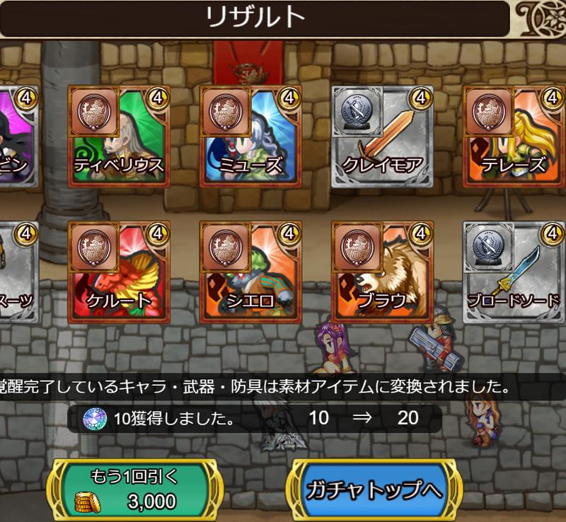 f:id:sayu_imperialsaga:20210303204014p:plain