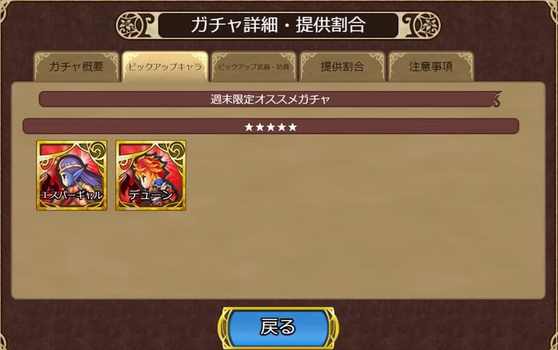 f:id:sayu_imperialsaga:20210314162601p:plain