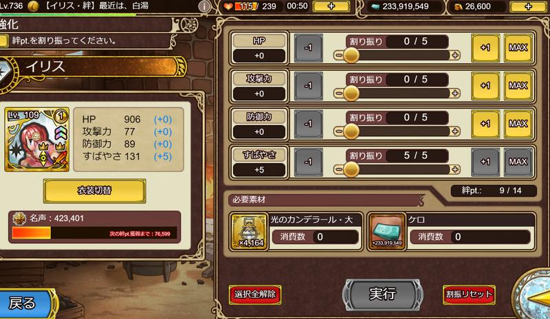 f:id:sayu_imperialsaga:20210316202321p:plain