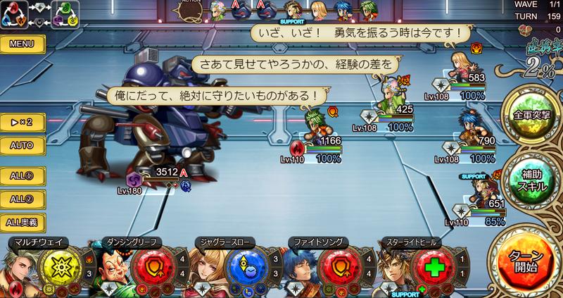 f:id:sayu_imperialsaga:20210413135828p:plain