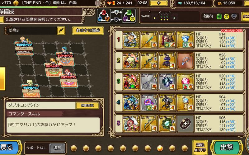 f:id:sayu_imperialsaga:20210429193230p:plain