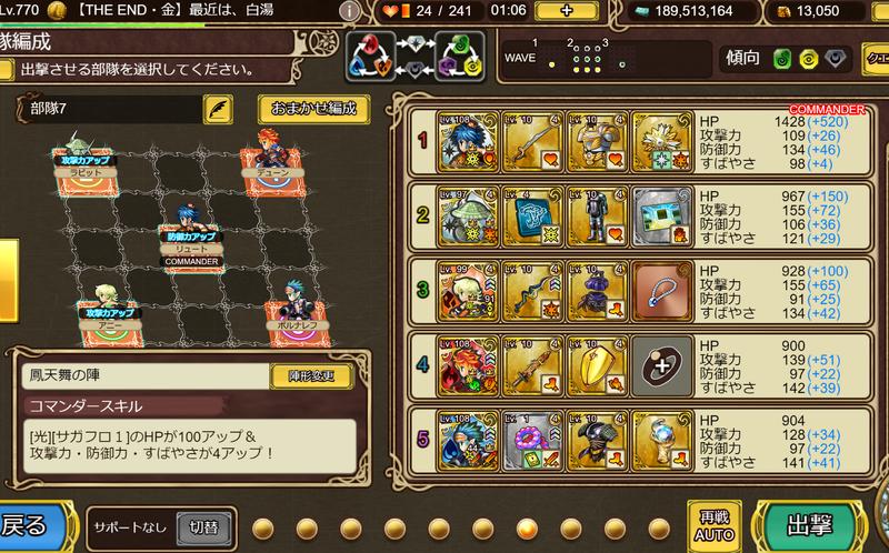 f:id:sayu_imperialsaga:20210429193237p:plain