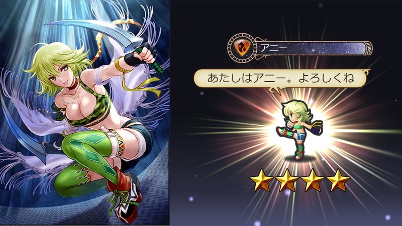 f:id:sayu_imperialsaga:20210429193949p:plain
