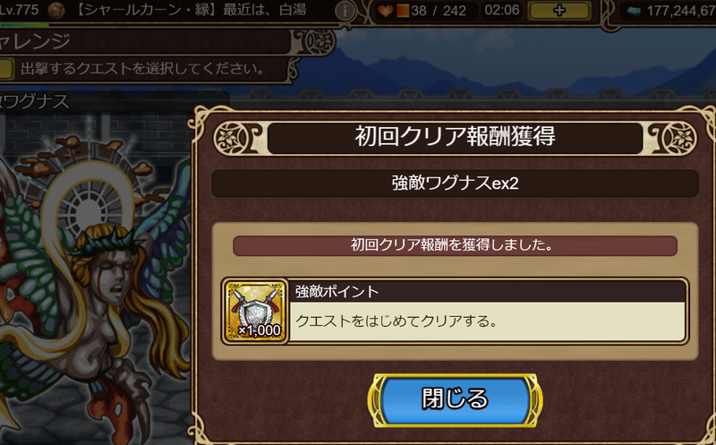f:id:sayu_imperialsaga:20210509100636p:plain