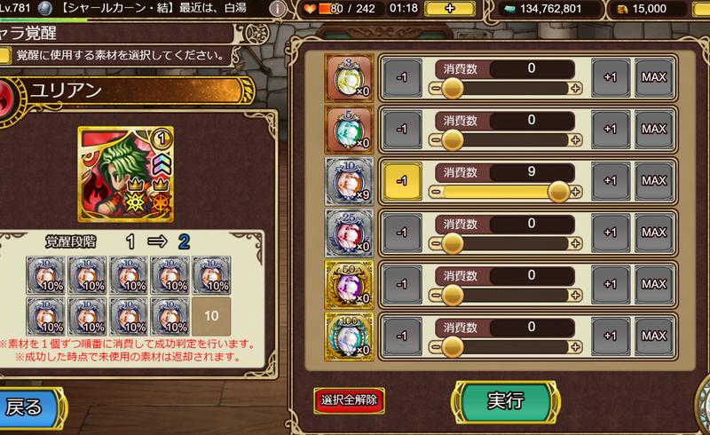 f:id:sayu_imperialsaga:20210514123424p:plain