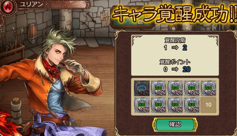 f:id:sayu_imperialsaga:20210514123430p:plain