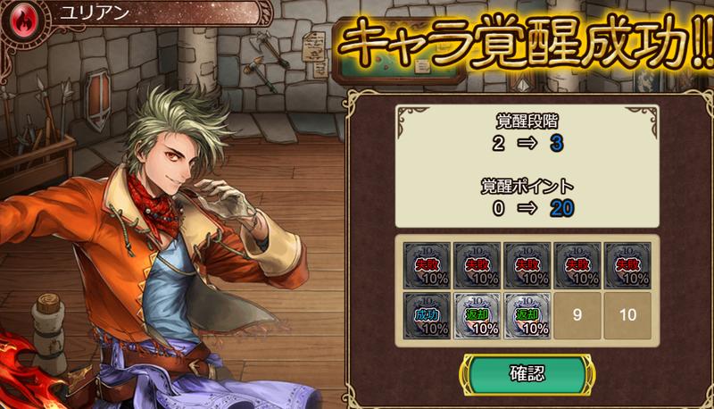 f:id:sayu_imperialsaga:20210514123437p:plain