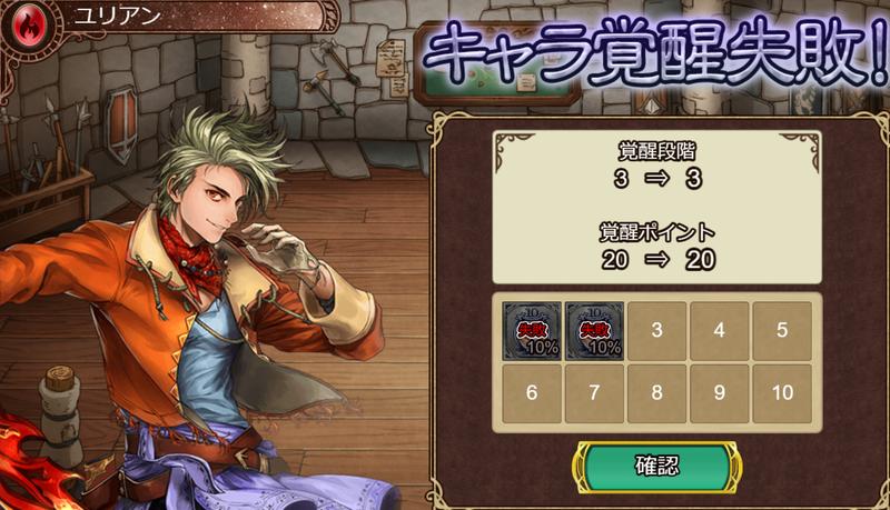 f:id:sayu_imperialsaga:20210514123444p:plain