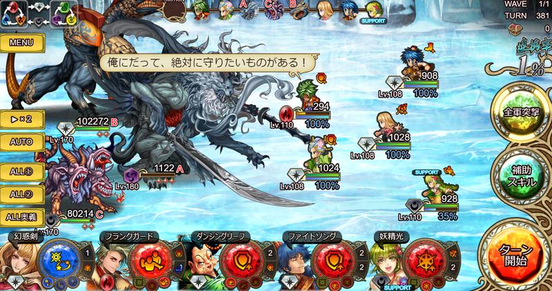 f:id:sayu_imperialsaga:20210515192317p:plain