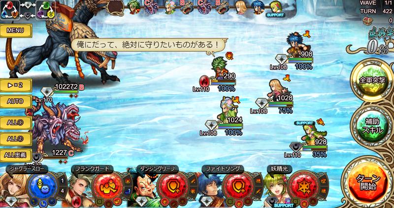 f:id:sayu_imperialsaga:20210515192324p:plain