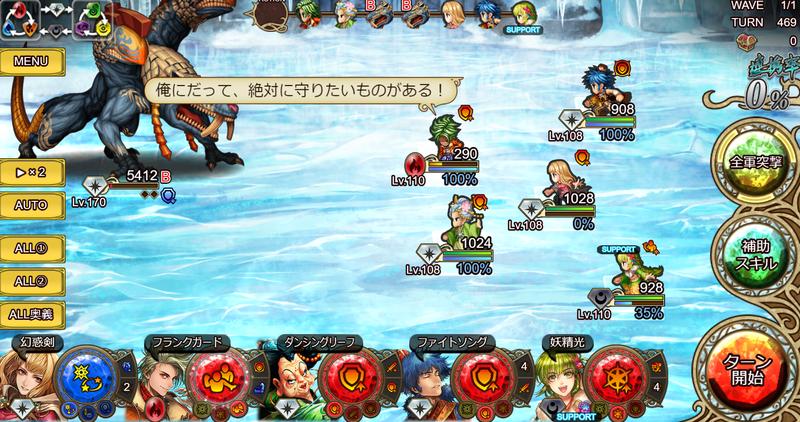 f:id:sayu_imperialsaga:20210515192332p:plain