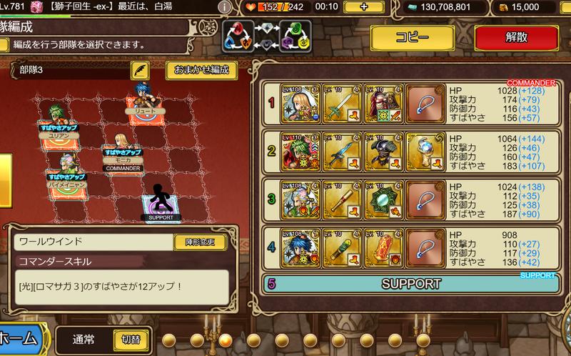 f:id:sayu_imperialsaga:20210515192340p:plain