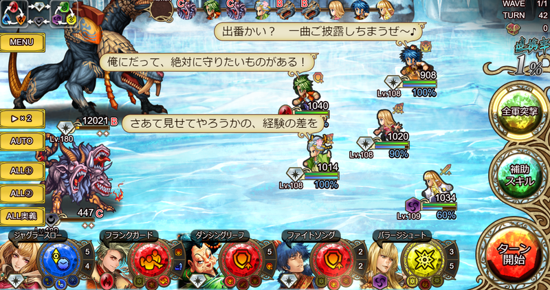 f:id:sayu_imperialsaga:20210515192346p:plain