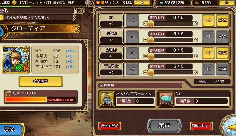 f:id:sayu_imperialsaga:20210601093238p:plain