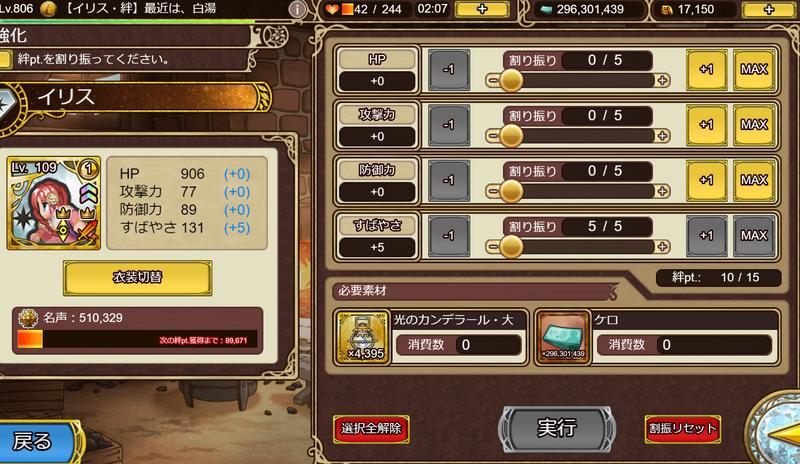 f:id:sayu_imperialsaga:20210601194633p:plain