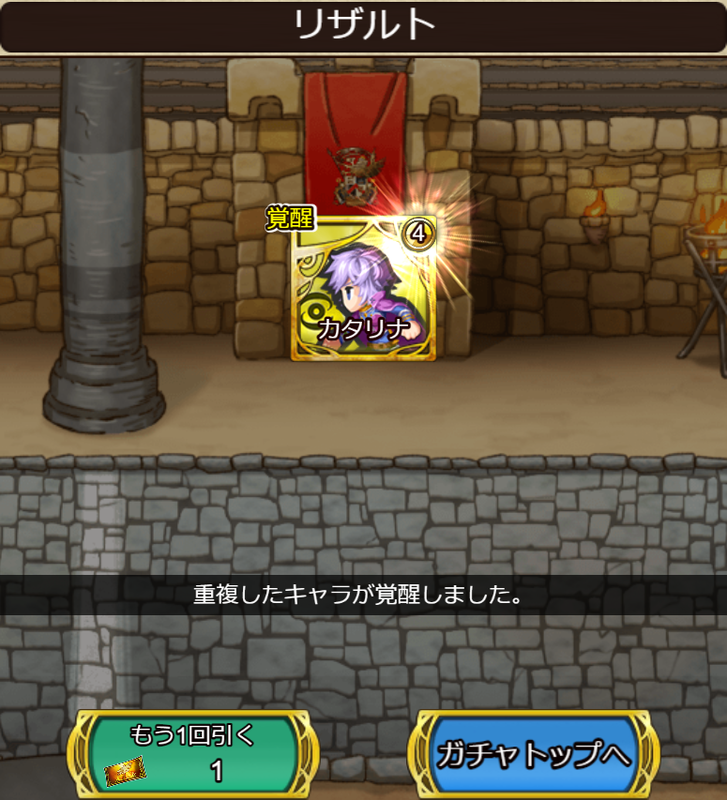 f:id:sayu_imperialsaga:20210605080812p:plain