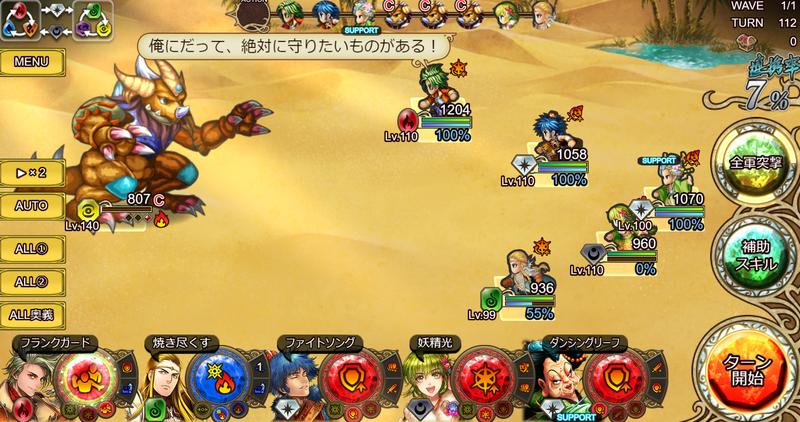 f:id:sayu_imperialsaga:20210614214415p:plain