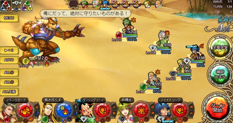 f:id:sayu_imperialsaga:20210614214425p:plain