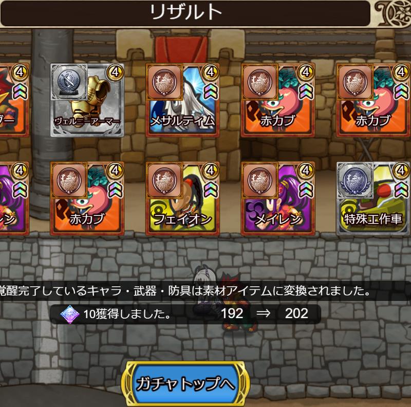 f:id:sayu_imperialsaga:20210615140711p:plain