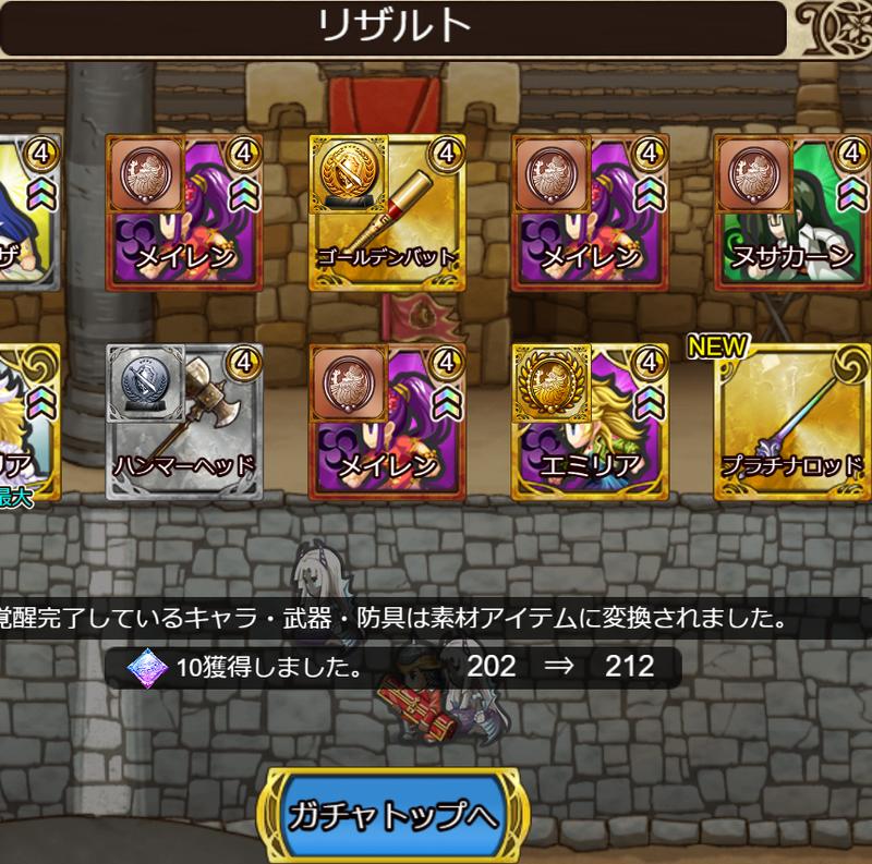 f:id:sayu_imperialsaga:20210615140723p:plain