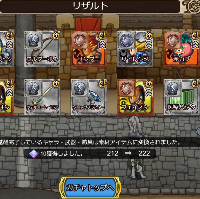 f:id:sayu_imperialsaga:20210615140729p:plain