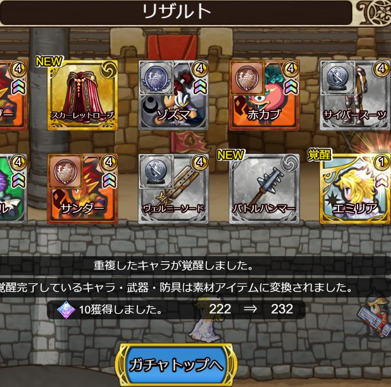 f:id:sayu_imperialsaga:20210615140735p:plain