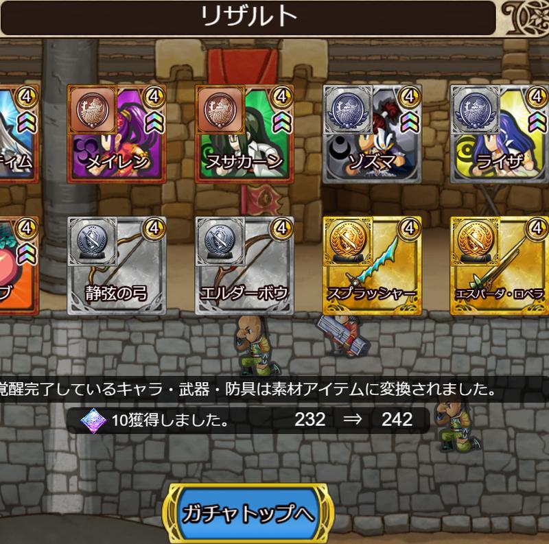 f:id:sayu_imperialsaga:20210615140741p:plain