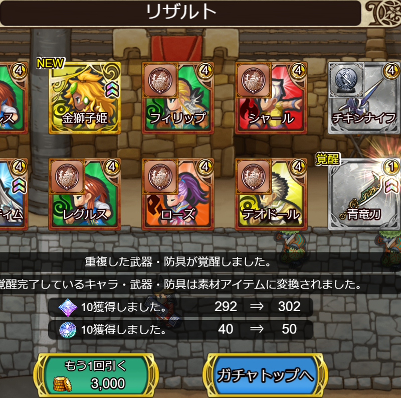 f:id:sayu_imperialsaga:20210629171952p:plain