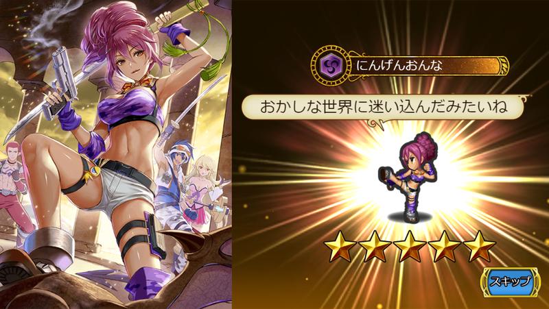 f:id:sayu_imperialsaga:20210629172005p:plain