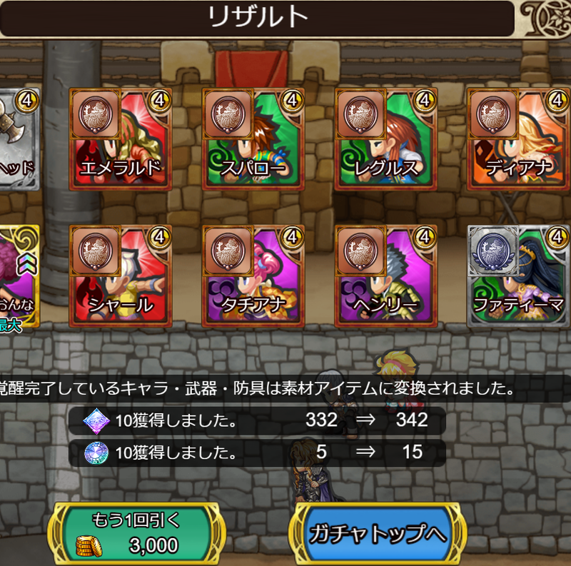 f:id:sayu_imperialsaga:20210629172013p:plain