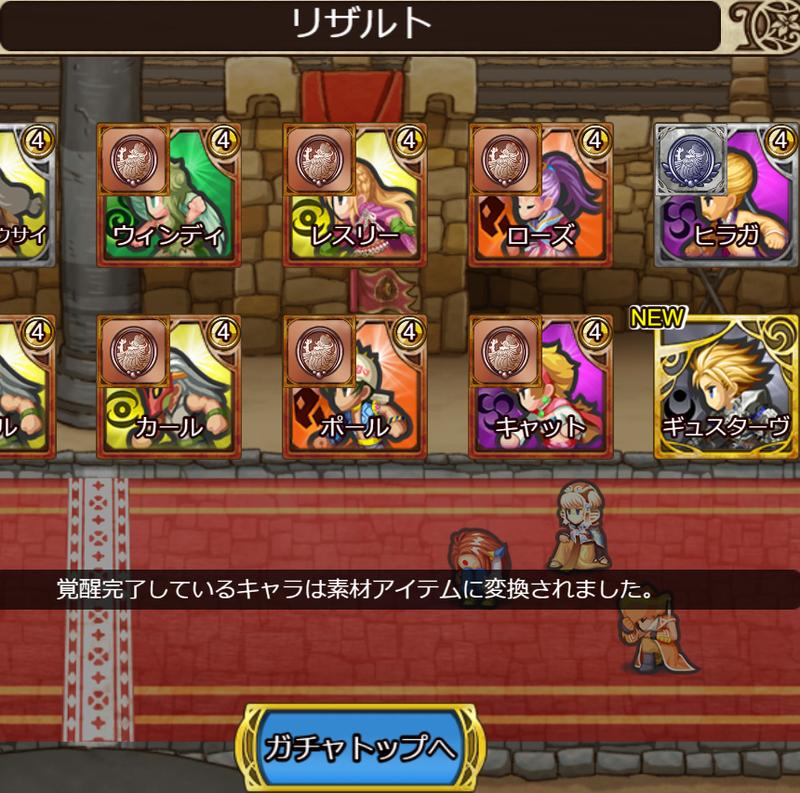 f:id:sayu_imperialsaga:20210629172028p:plain
