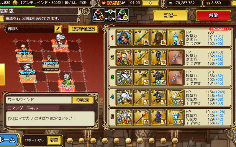 f:id:sayu_imperialsaga:20210702191229p:plain