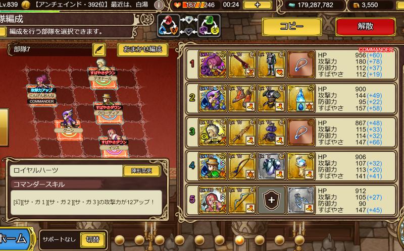 f:id:sayu_imperialsaga:20210702191236p:plain