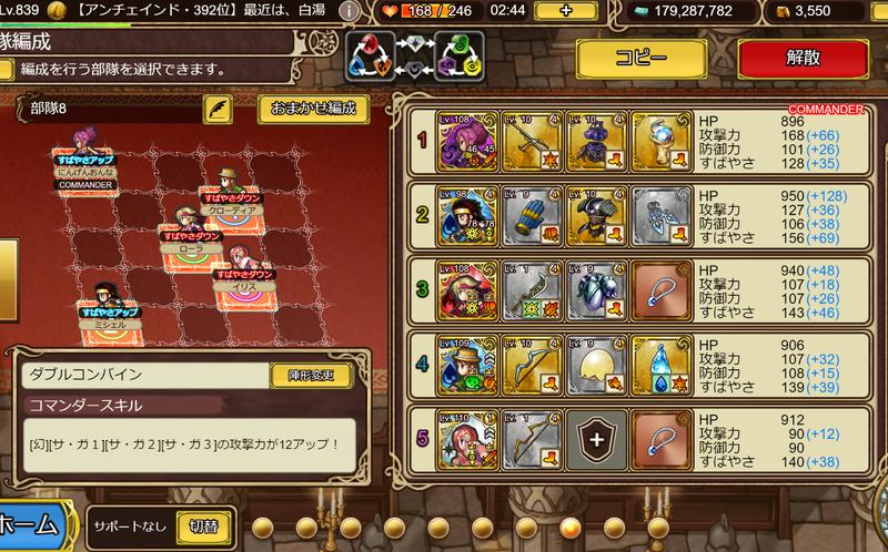 f:id:sayu_imperialsaga:20210702191242p:plain