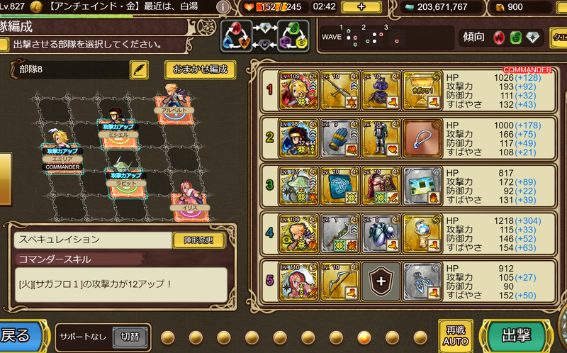 f:id:sayu_imperialsaga:20210702191548p:plain