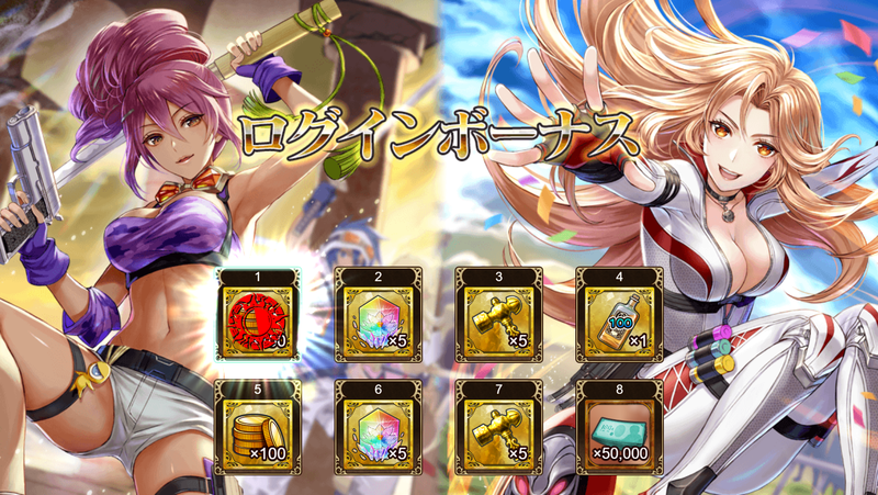 f:id:sayu_imperialsaga:20210702191701p:plain