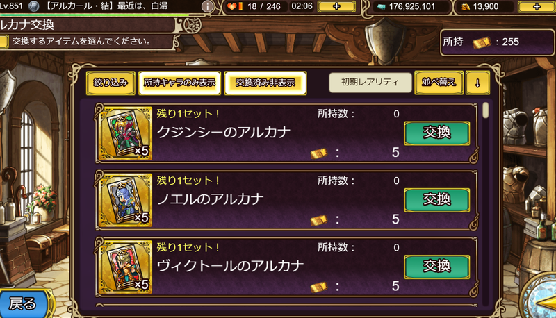 f:id:sayu_imperialsaga:20210708211032p:plain