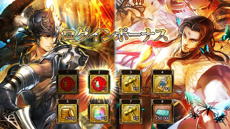 f:id:sayu_imperialsaga:20210709104659p:plain