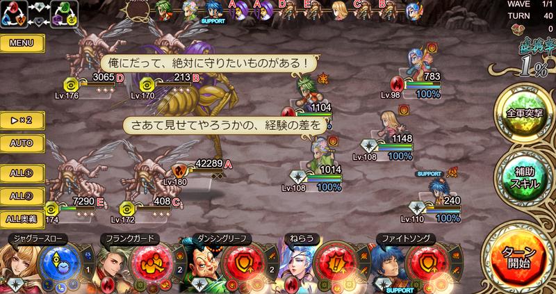 f:id:sayu_imperialsaga:20210710210932p:plain