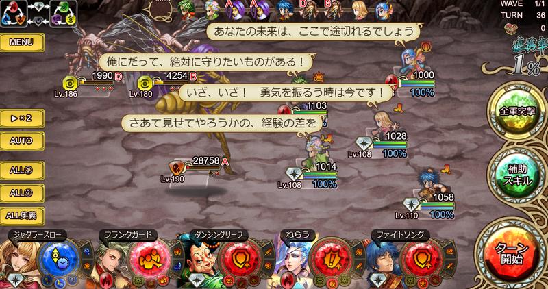 f:id:sayu_imperialsaga:20210710210940p:plain