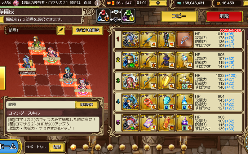 f:id:sayu_imperialsaga:20210710210955p:plain